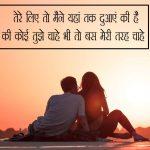 Whatsapp DP 31