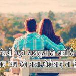 Whatsapp DP 33
