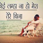Whatsapp DP 49