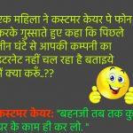 Whatsapp Jokeschutkule Images 109 1