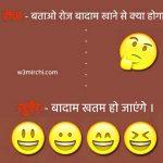 Whatsapp Jokeschutkule Images 110 1