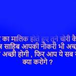 Whatsapp Jokeschutkule Images 111 1
