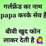 Whatsapp Jokeschutkule Images 114 1