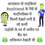 Whatsapp Jokeschutkule Images 116