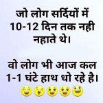 Whatsapp Jokeschutkule Images 117