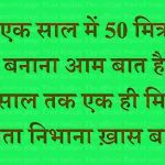 Whatsapp Jokeschutkule Images 118