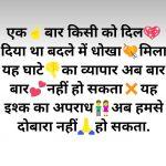 Whatsapp Jokeschutkule Images 120