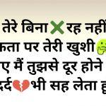 Whatsapp Jokeschutkule Images 121