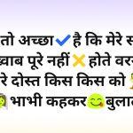 Whatsapp Jokeschutkule Images 123