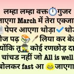 Whatsapp Jokeschutkule Images 124