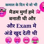Whatsapp Jokeschutkule Images 126