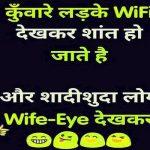 Whatsapp Jokeschutkule Images 131