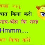 Whatsapp Jokeschutkule Images 132