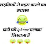 Whatsapp Jokeschutkule Images 133