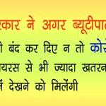 Whatsapp Jokeschutkule Images 137