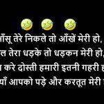 Whatsapp Jokeschutkule Images 138