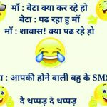 Whatsapp Jokeschutkule Images 139
