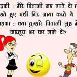 Whatsapp Jokeschutkule Images 140