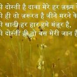 Whatsapp Jokeschutkule Images 143