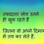 Whatsapp Jokeschutkule Images 147