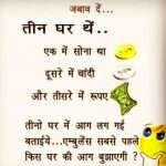 Whatsapp Jokeschutkule Images 149
