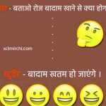 Whatsapp Jokeschutkule Images 150