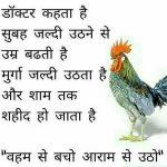 Whatsapp Jokeschutkule Images 151