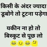 Whatsapp Jokeschutkule Images 152