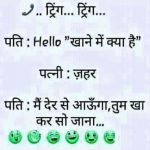 Whatsapp Jokeschutkule Images 154