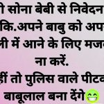Whatsapp Jokeschutkule Images 158