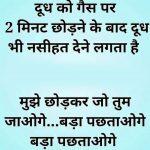 Whatsapp Jokeschutkule Images 159
