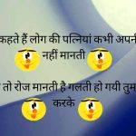 Whatsapp Jokeschutkule Images 160