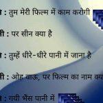 Whatsapp Jokeschutkule Images 162