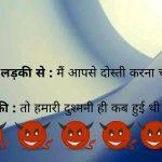 Whatsapp Jokeschutkule Images 164