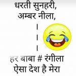 Whatsapp Jokeschutkule Images 165