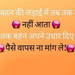 Whatsapp Jokeschutkule Images 167