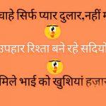 Whatsapp Jokeschutkule Images 170