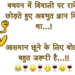 Whatsapp Jokeschutkule Images 175