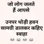 Whatsapp Jokeschutkule Images 177