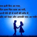 Whatsapp Jokeschutkule Images 180