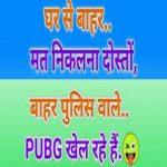 Whatsapp Jokeschutkule Images 182