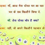 Whatsapp Jokeschutkule Images 184