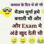 Whatsapp Jokeschutkule Images 185