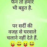 Whatsapp Jokeschutkule Images 186