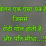 Whatsapp Jokeschutkule Images 187