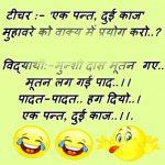 Whatsapp Jokeschutkule Images 188