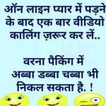 Whatsapp Jokeschutkule Images 189