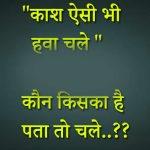 Whatsapp Jokeschutkule Images 190