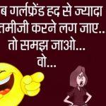 Whatsapp Jokeschutkule Images 191