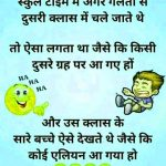 Whatsapp Jokeschutkule Images 192